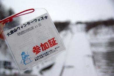 Winter_festa1