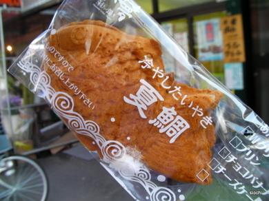 Taiyaki1_2